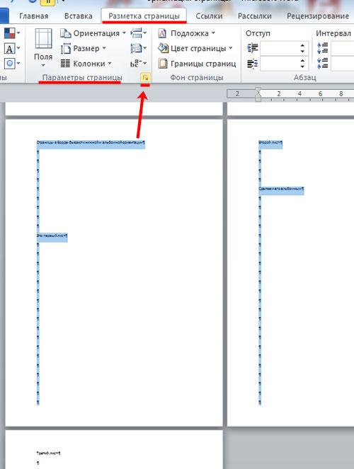 Cara membuat halaman lansekap di word kotak dialog muncul di dalamnya di bawah bagian orientasi pilih lansekap kemudian di kolom terapkan pilih ke teks yang dipilih dan klik ok ccuart Gallery