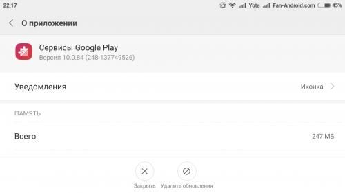 google play services apresenta falhas continuamente