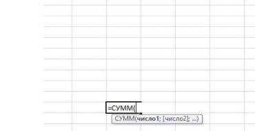 Почему может не считаться сумма в Excel