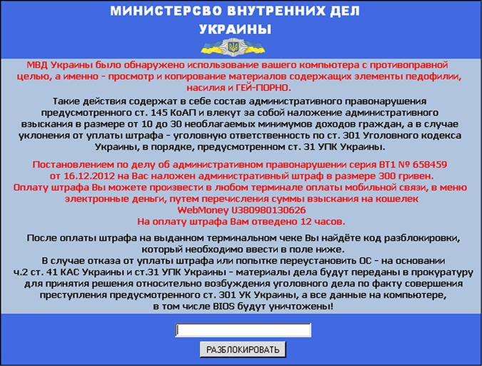 Закон о просмотре порно в казахстане — photo 8